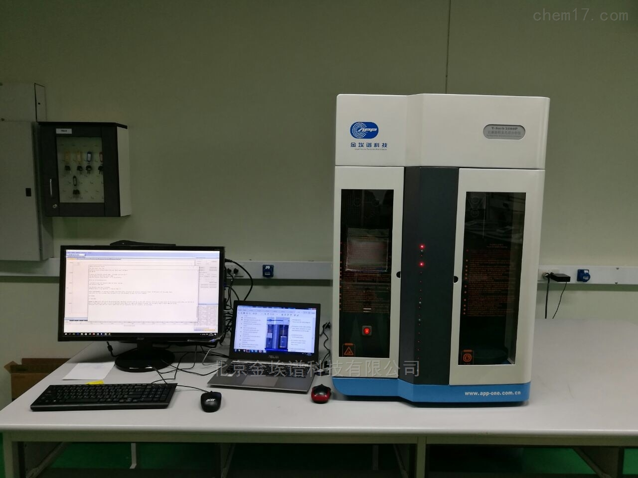 全自动比表面及孔容积检测仪 静态容量法