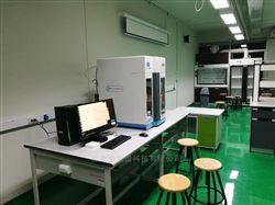 孔隙率仪V-Sorb2800P全自动比表面积及孔隙率仪 静态容量法