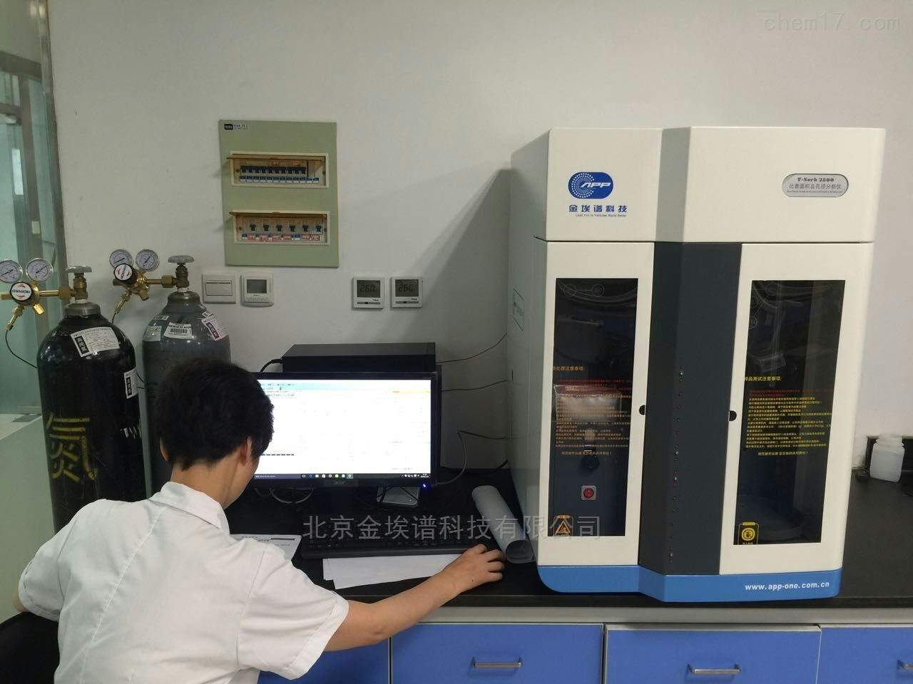 全自动比表面积及孔径分布测定仪 静态容量法