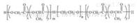 聚乳酸-羟基乙酸PLGA-SS-PEG-PLGA MW:2000二硫键嵌段共聚物