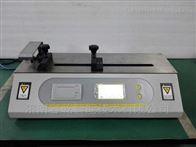 KZJ-02A抗张能力测定仪