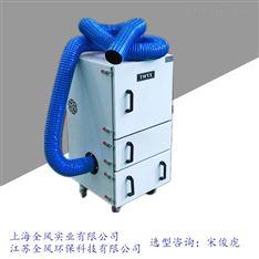 低噪音柜式防爆集尘机