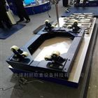 宜昌销售2t钢瓶磅称,2吨气体钢瓶电子秤