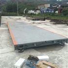天津衡器厂家提供3x16米100吨电子地磅秤