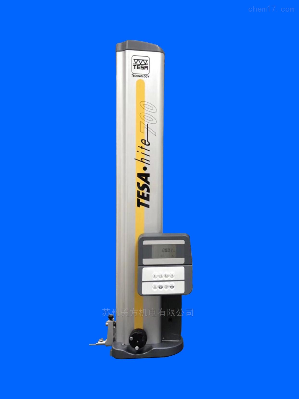 00730043瑞士TESA数显测高仪00730043