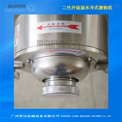 XSL-304水冷式五谷杂粮磨粉机价格