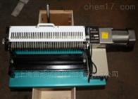 LY-3连续式电动钢筋标距仪/打印机