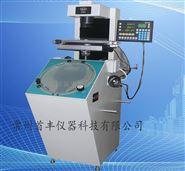 新天光电JT21Aφ350数字式投影仪