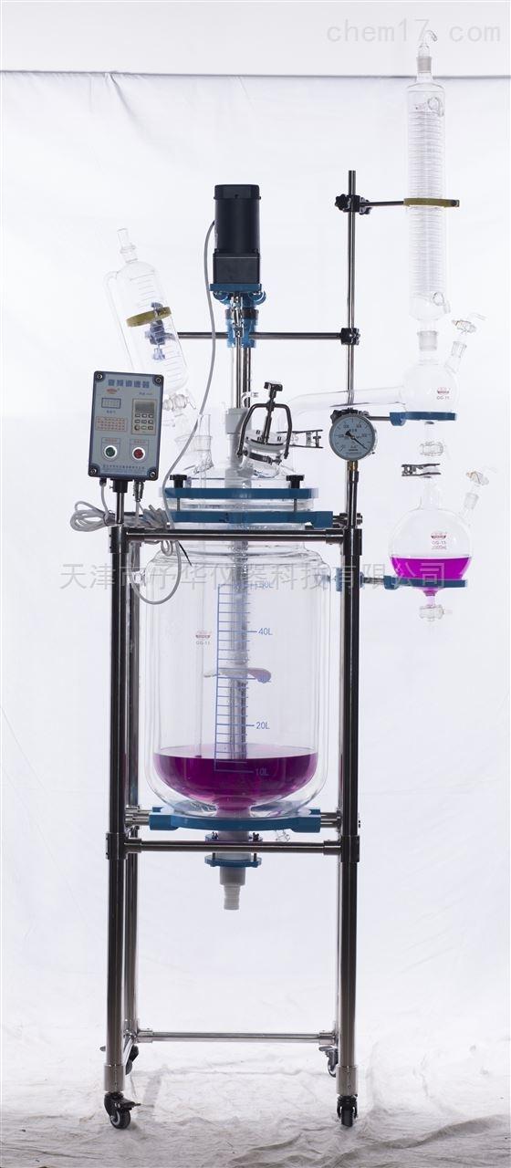 天津予华长期供应双层玻璃反应釜