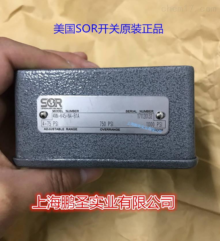 订货SOR压力开关4NN-K45-N4-B1A价格好