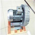 XGB-13防爆高压风机供应价格