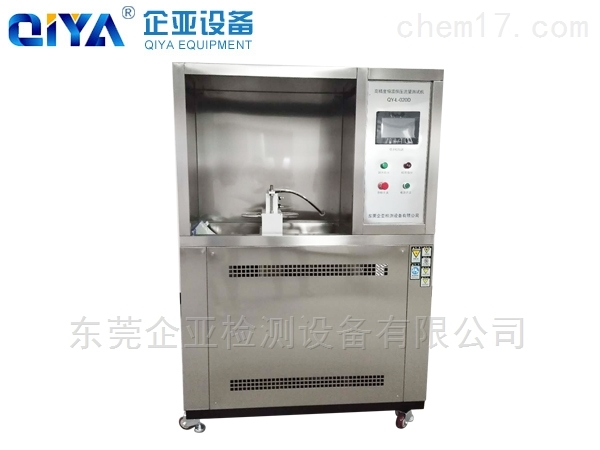 高精度恒温恒压流量测试机
