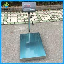 电子计重台秤-(诸暨)TCS-75KG台式磅秤