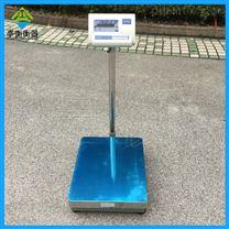 记重型台式磅秤 数显式工业电子台秤TCS型
