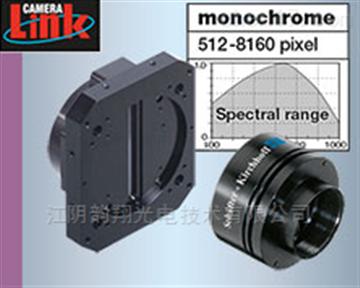 具有CameraLink®接口的線性掃描相機
