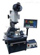 新天光电JX20数字式小型工具显微镜