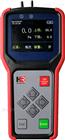 DP-40数字式压差仪