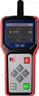 TH-40数字式温湿度仪