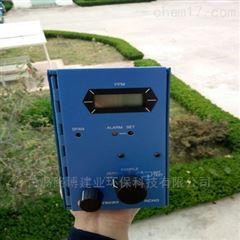 4160-2供應江蘇美國interscan 4160-2甲醛分析儀