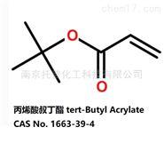 环保材料 丙烯酸叔丁酯