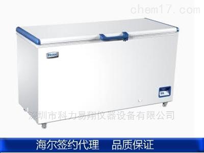 海尔-60度低温冰箱139升到389升