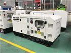 新款25千瓦小型静音柴油发电机
