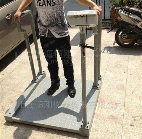 称体重碳钢轮椅秤 上海碳钢结构轮椅体重秤