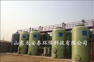微电解设备,工业废水预处理龙安泰更专业