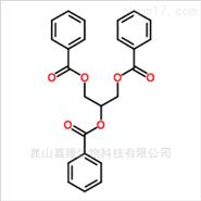 甘油三苯甲酸酯|614-33-5|优质固化增塑原料