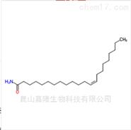 芥酸酰胺|112-84-5|优质有机助剂原料