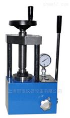769YP-10T型手动台式压片机