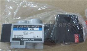KURODA电磁阀VA01PEP34A-1U现货特价处