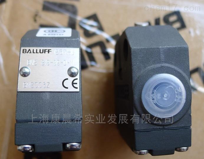 供应德国BALLUFF传感器