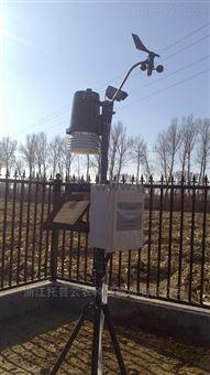 NL-GPRS田間小氣候自動觀測儀