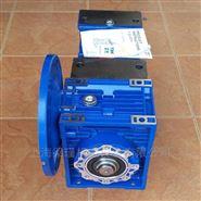 DRW双联体紫光减速机