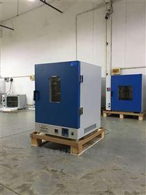 DGG-9140A大风量烤箱订制超温保护器后背开孔