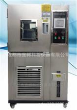 环保环境仪器 快速温变试验箱 恒温箱 -40℃