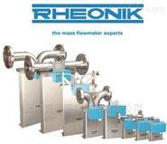 德国RHEONIK RHM06 质量流量计