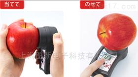 紅外蘋果糖度計