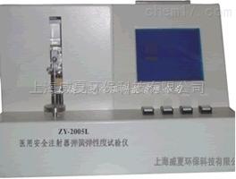 威夏缝合针线连接力测试仪