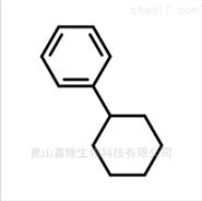 环己基苯|827-52-1|优质化工溶剂原料
