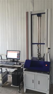 ZY-5000N塑料拉力试验机