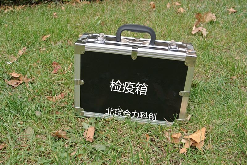 粮谷取样工具箱 型号: HL-LGX 检疫箱