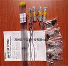 SR721SP-250日本Magnescale磁尺传感器