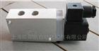 代理HERION 海隆电磁阀 9500202 9501500