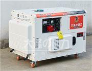 12kw小型柴油发电机参数
