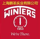 文特斯WINTERS中国办事处授权一级代理商