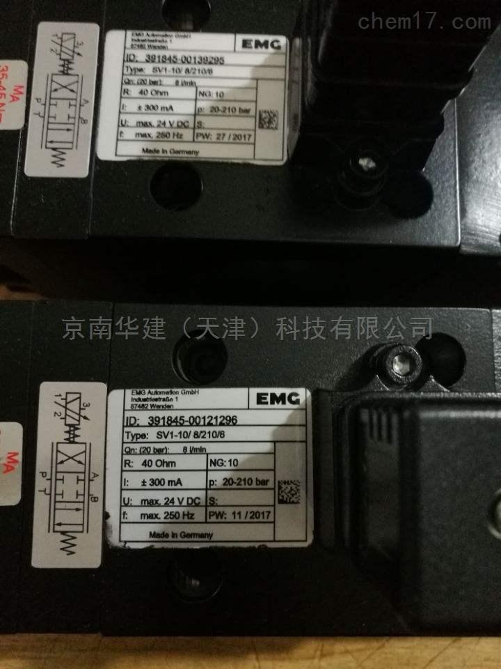 德国EMG伺服阀SV1-10/48/315/6天津办事处