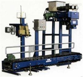 化工原料毛重式自動落料包裝秤