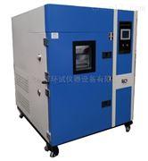 WDCJ-340温度冷热冲击试验箱厂家